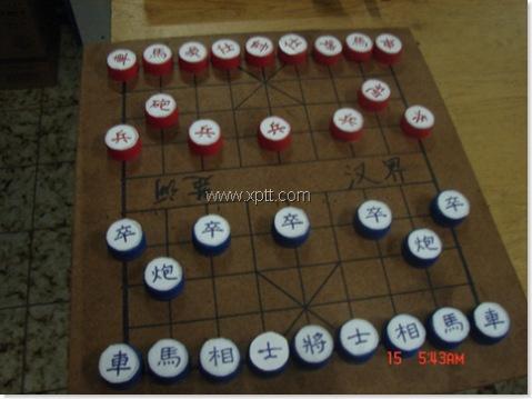自制象棋2012末