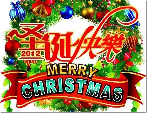 shengdanjie2012